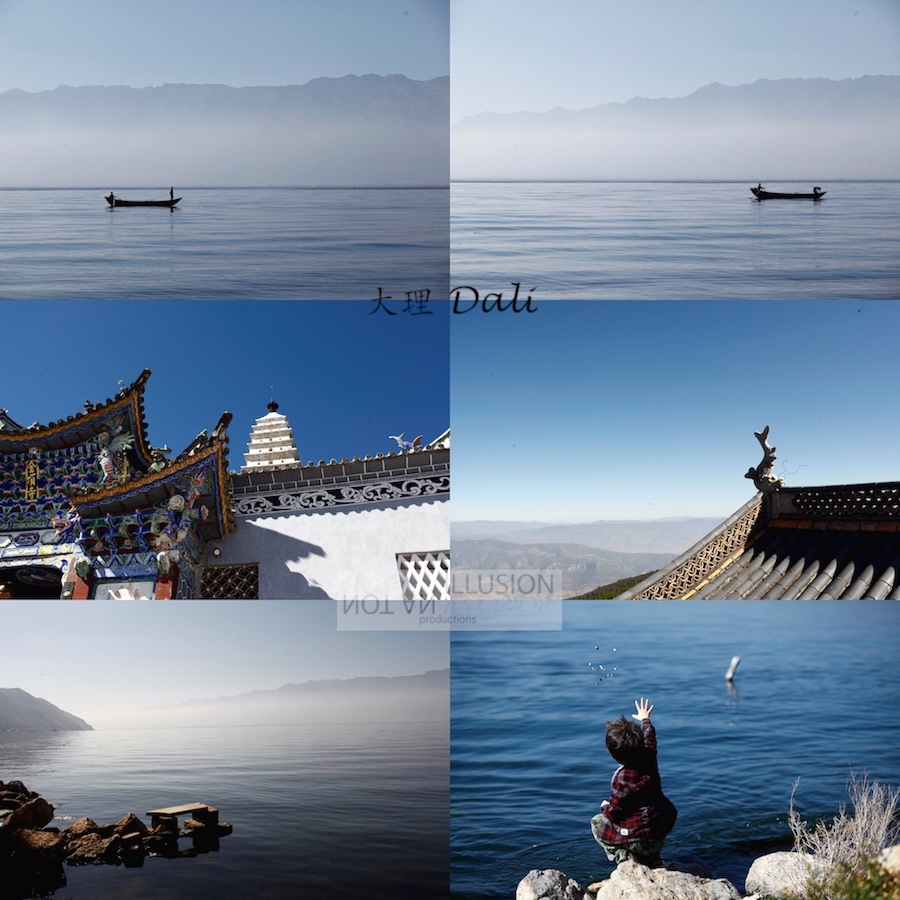 Erhai lake, Yunnan dali, images of China, Depth of Field Guesthouse Homestay