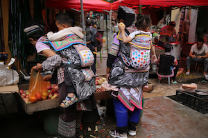 Yi people of Honghe 彝族哈尼集市