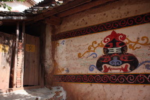 彝族文化墙画 murals of Chinese minority