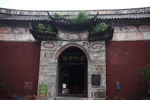 image of China - monastery