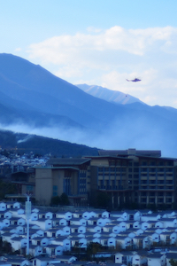 mountain fire helicopter