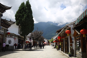 大理古城 Dali Old Town, Yunnan China